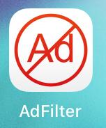 adfilterのアプリ