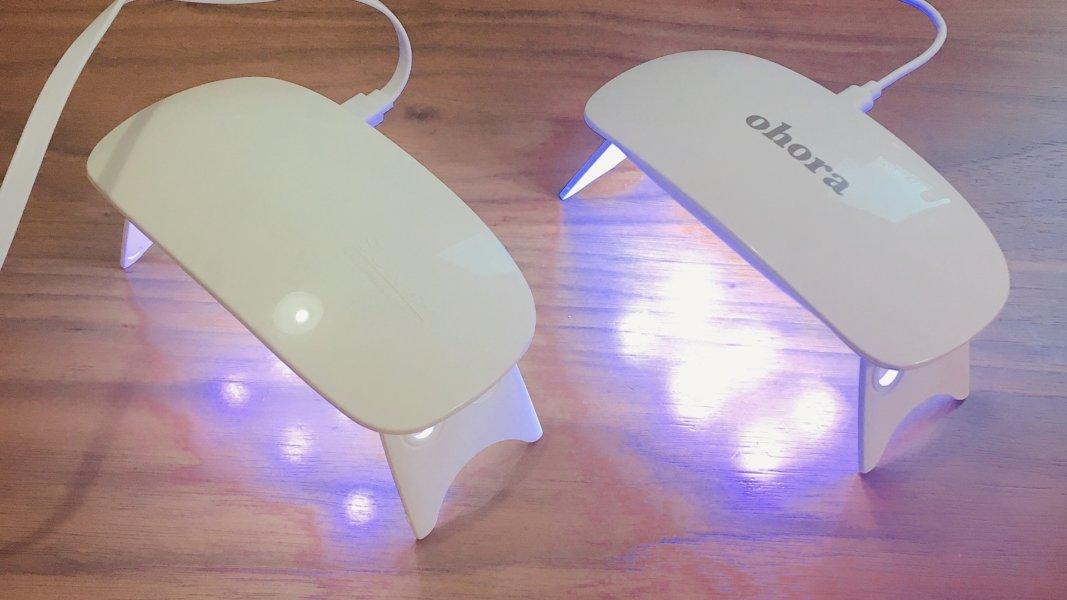ネイルライト光量の比較