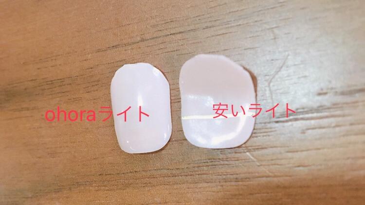ネイルライト 硬貨比較